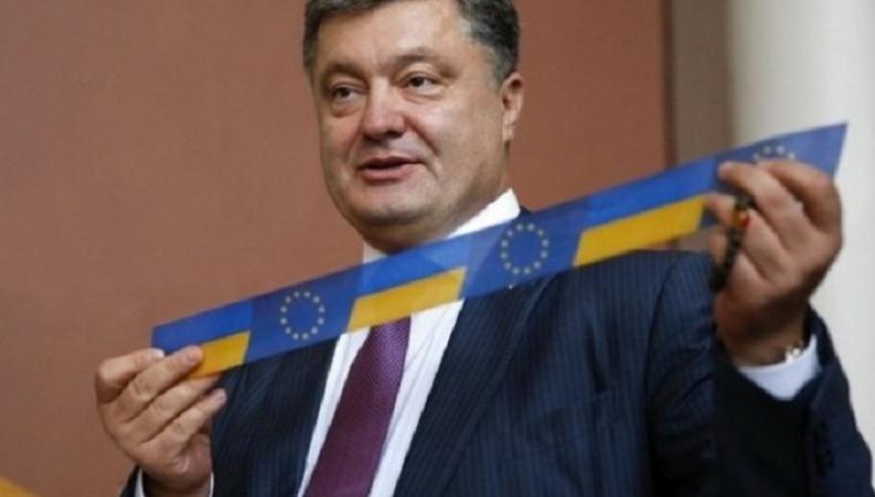 Украине не светит вступление в ЕС