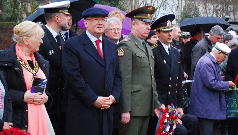 Посол РФ в Лондоне почтил память жертв Холокоста