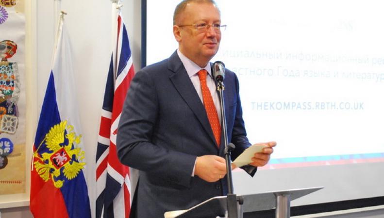 Александр Яковенко выступил на форуме российских соотечественников