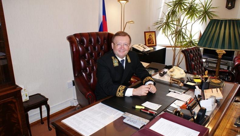 Посол РФ в Великобритании