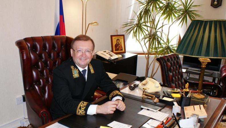 Посол РФ Яковенко Александр Владимирович