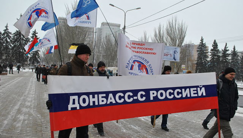 Референдум о присоединении к России готовится в Донбассе, - считают в Киеве