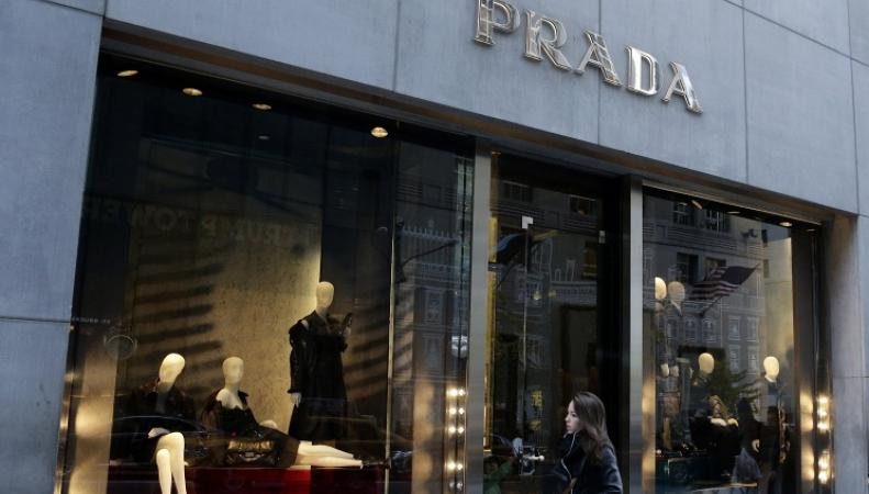 Модный дом Prada