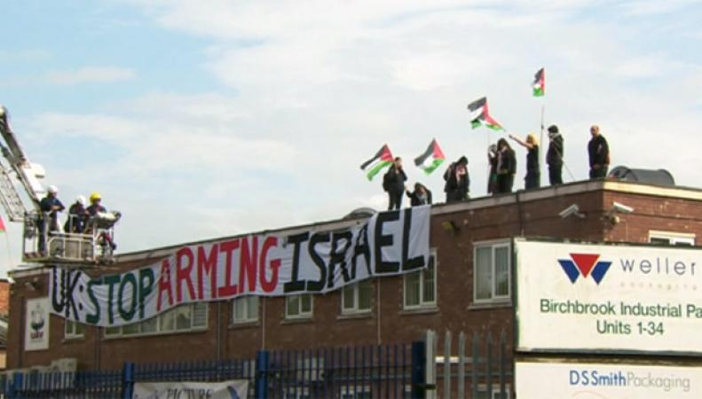 Протест в Шенстоне