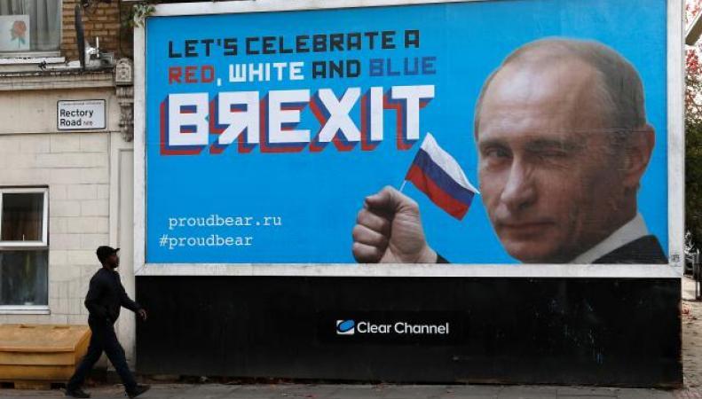 плакат Proud Bear