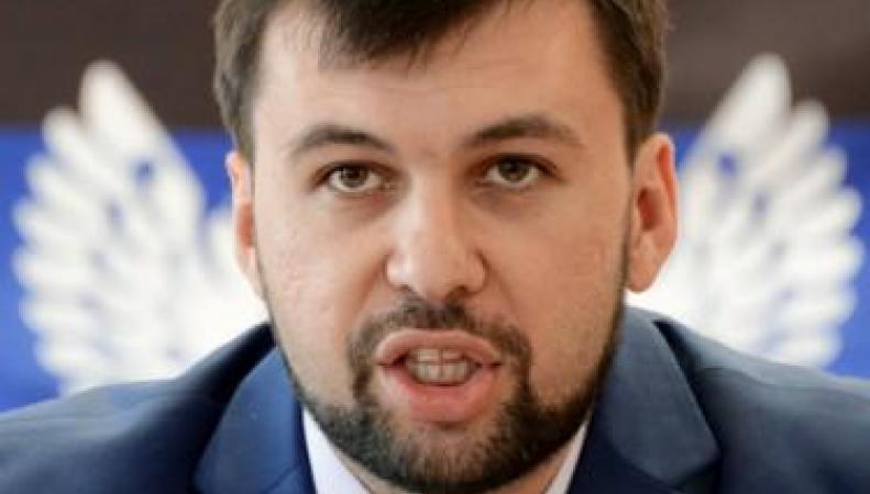 ДНР: Война разрастется за пределы Донбасса