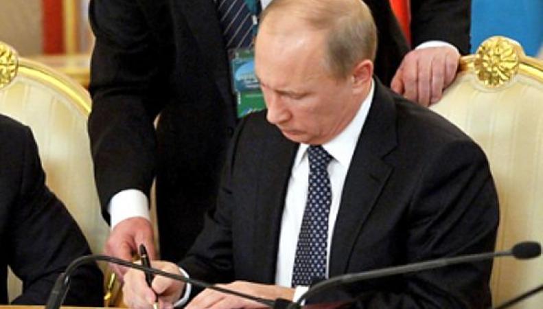 В Великобритании обеспокоены новым законом, принятым в России