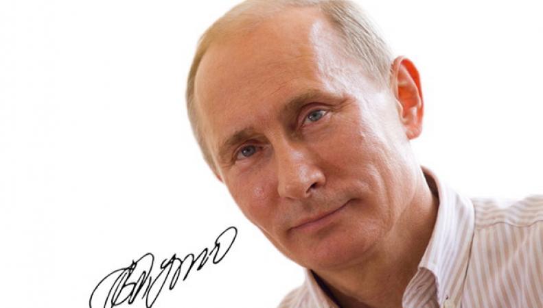 Новый календарь предлагает провести «весь год с президентом России»