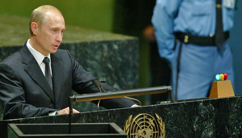 Выступление Путина на ГА ОНН 2015