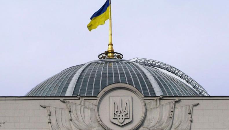 В принятый закон о бюджете Украины не включили норму о сокращении зарплат чиновникам, https://www.google.ru