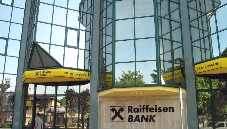 Антироссийские санкции негативно скажутся на австрийском бизнес