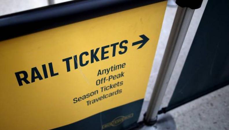 Указатель билетной кассы