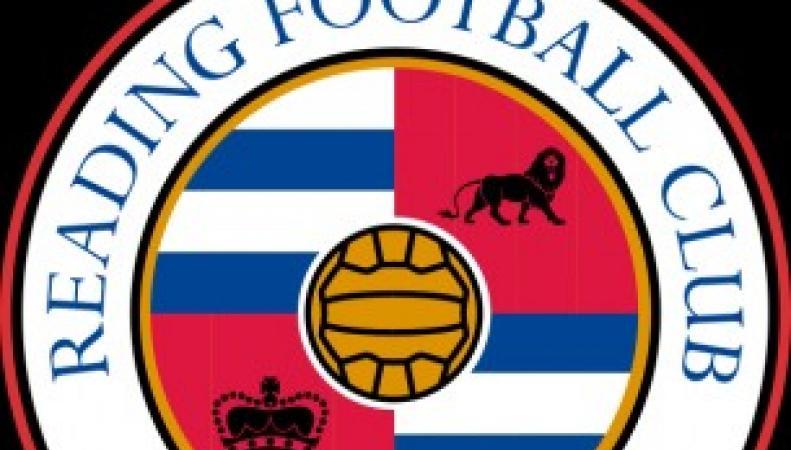 Английский футбольный клуб «Рединг» продают за символическую стоимость