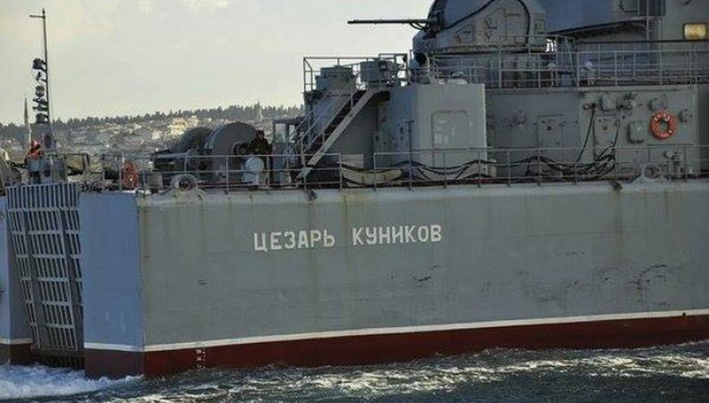 Россия устроила военную провокацию в Босфоре, - министр иностранных дел Турции