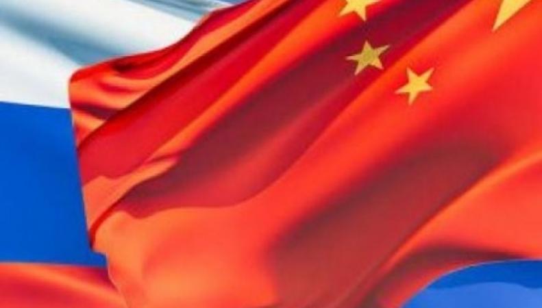 Китай поддержит Россию