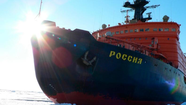 В городок на арктическом острове Врангеля заселились российские военные, http://russiancouncil.ru
