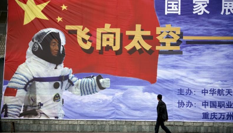 Российско-китайское научное сотрудничество
