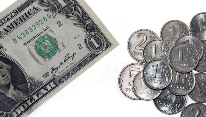 Эксперты: Рубль продолжит терять позиции