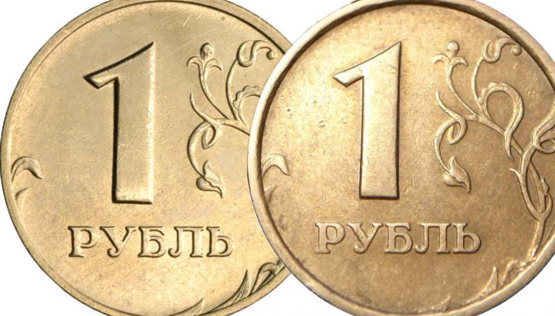 В Минфине России заявляют об отсутствии фундаментальных причин дальнейшего ослабления рубля
