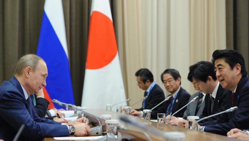 Правительство России и Японии