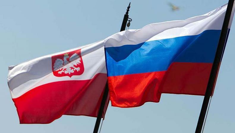 Россия-Польша
