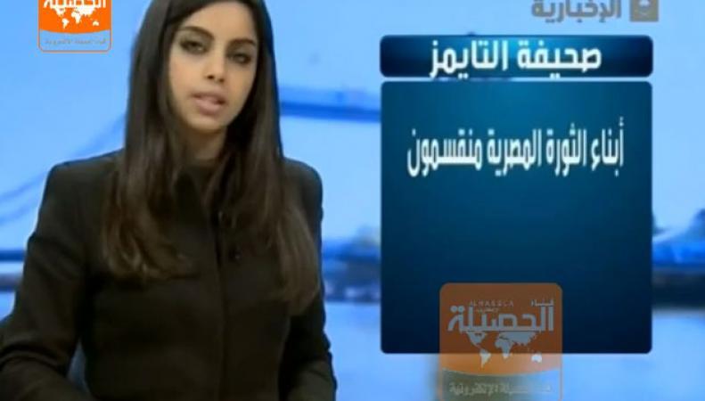 Телеведущая в Саудовской Аравии