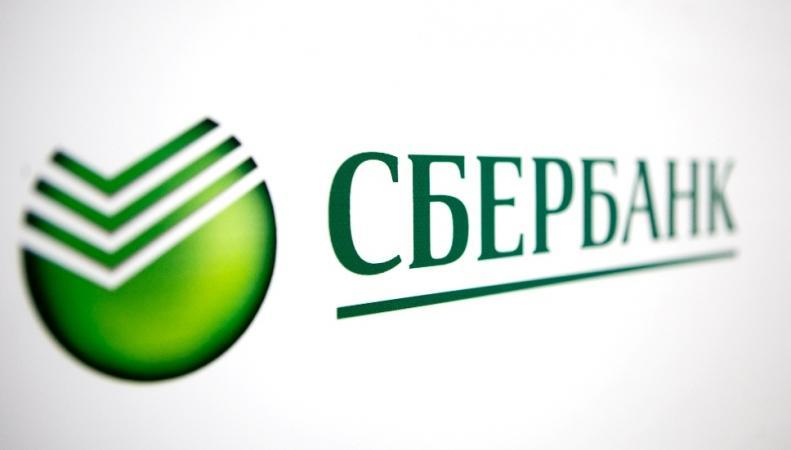 Ставка Сбербанка по ипотеке может подняться до 15% на фоне падения рубля, http://politikus.ru/