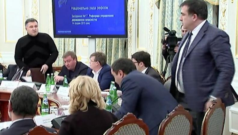 Скандал между Саакашвили и Аваковым обсуждается во всем мире