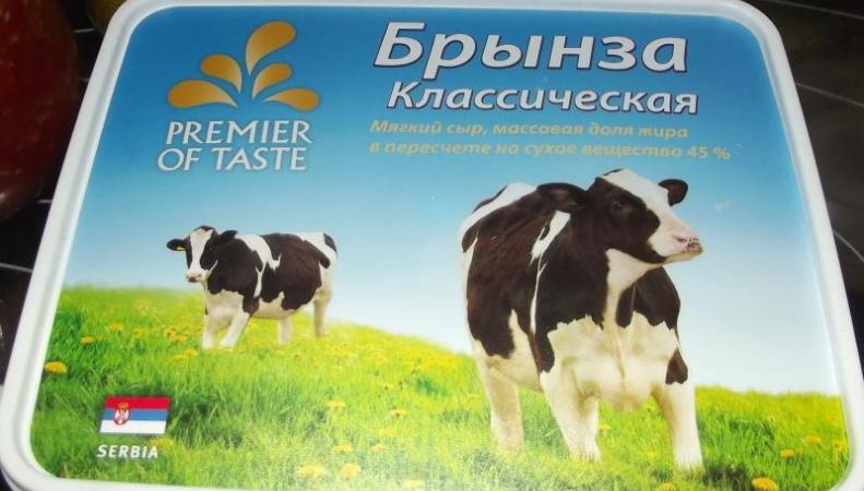 Возможность экспорта продукции в Россию-уникальный шанс для сербов