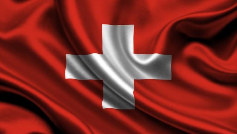 Швейцария опубликует данные о держателях счетов
