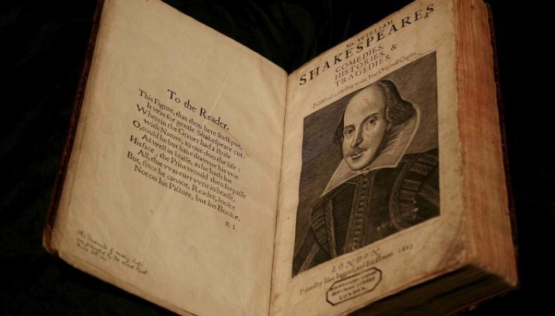 Книга Уильяма Шекспира