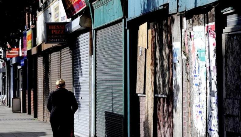 закрытые магазины