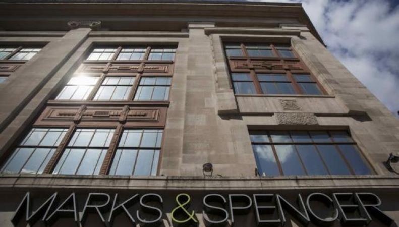 Универмаг Marks & Spencer