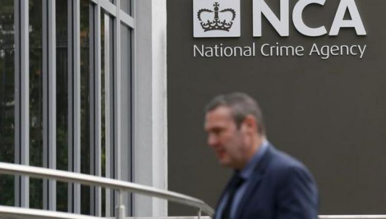 британское антикоррупционное подразделение