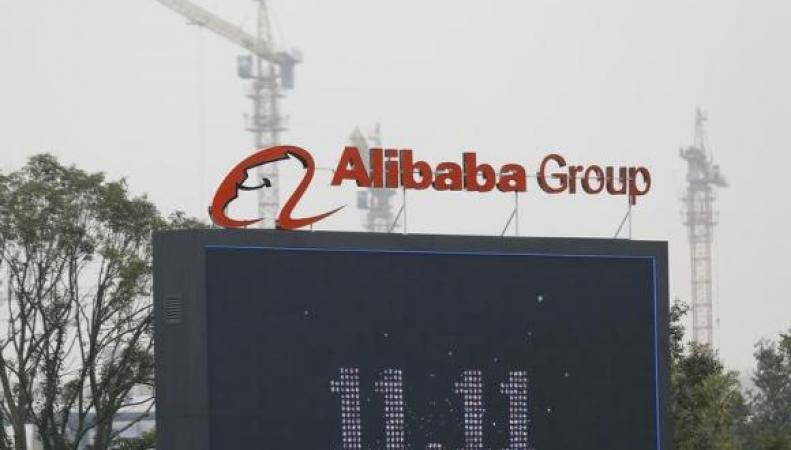 Логотип Alibaba