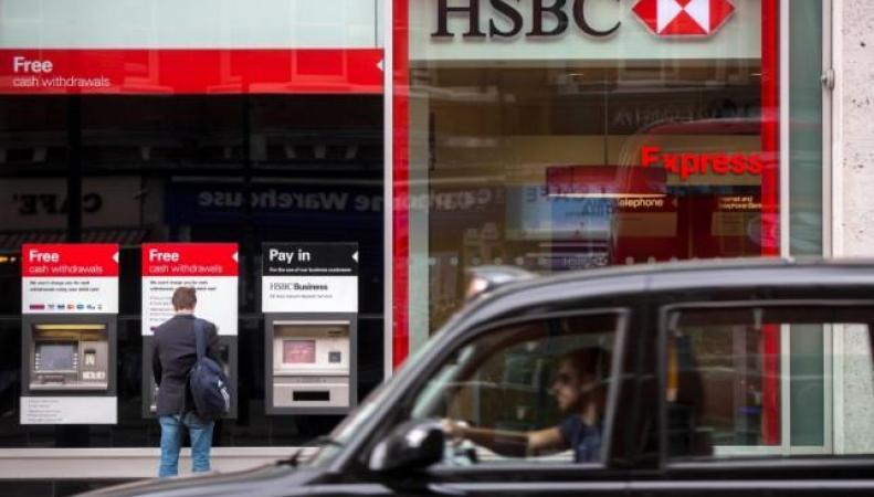 отделение банка HSBC
