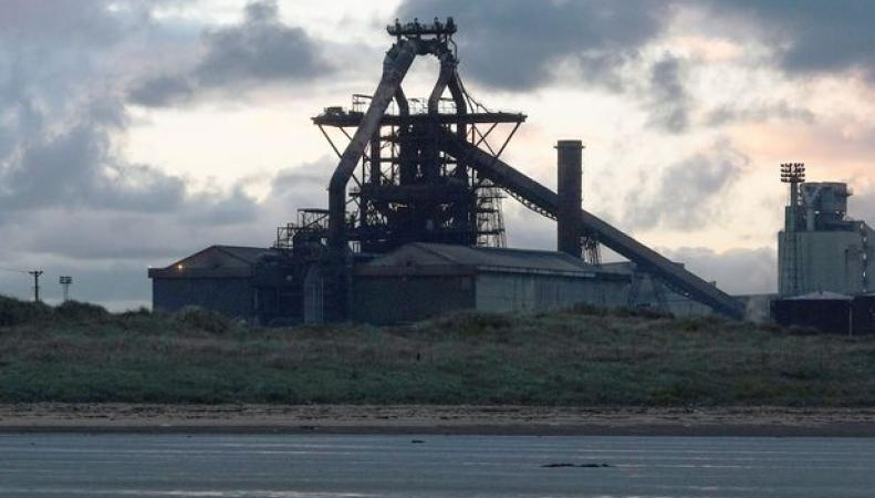 сталелитейный завод в Редкаре