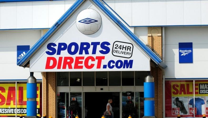 магазин Sports Direct
