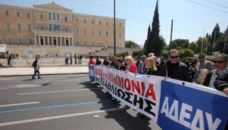Забастовка госслужащих в Греции