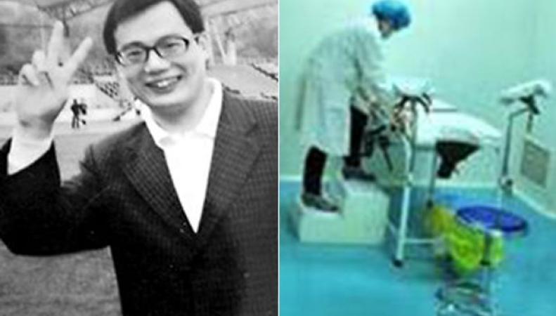 Студент, умерший в банке спермы