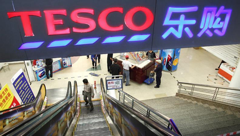 супермаркет Tesco в Китае