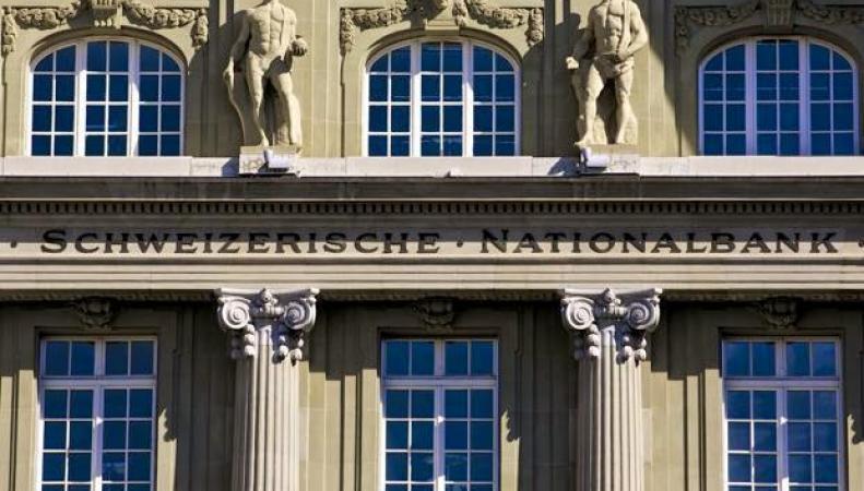 В Швейцарии нашли тысячи неиспользуемых счетов