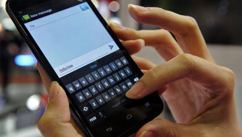 Мобильный интернет и связь