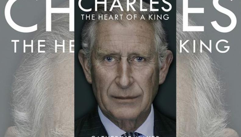 Обложка биографии принца Чарльза