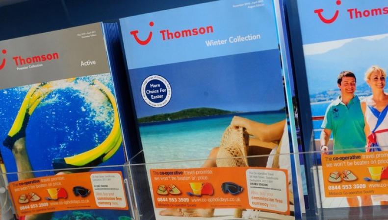 рекламные брошюры Thomson