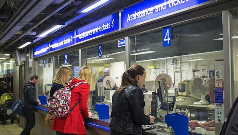 касса лондонского метро