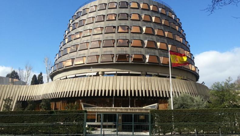 Конституционный суд Испании