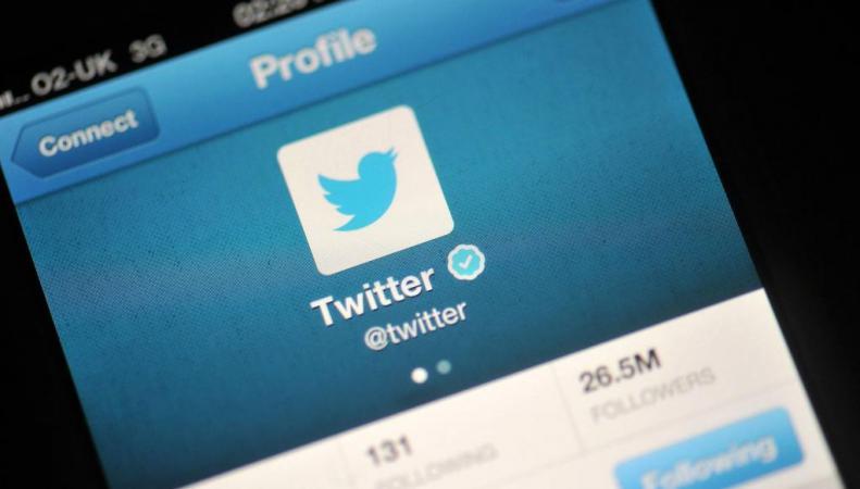 Микроблог армии Израиля на Twitter взломали