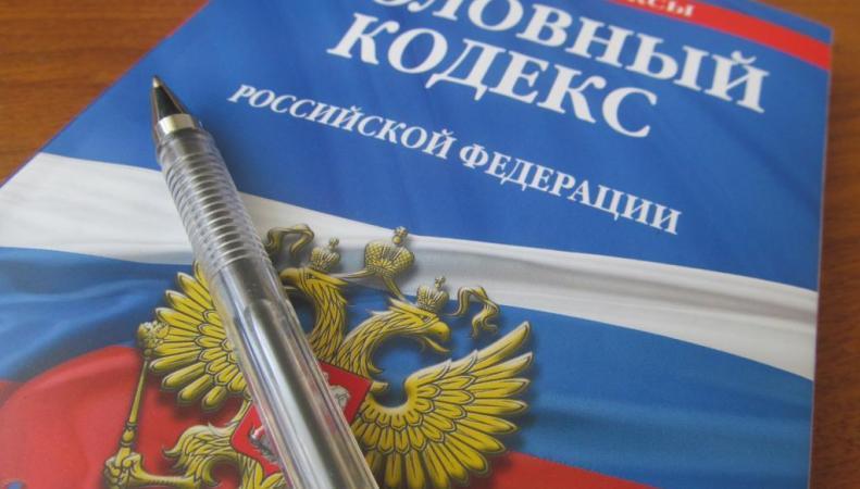 В Прокуратуру направлено дело генерала Минобороны о мошенничестве, http://53news.ru