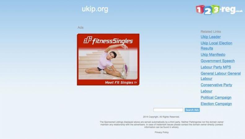 Сайт Партии независимости